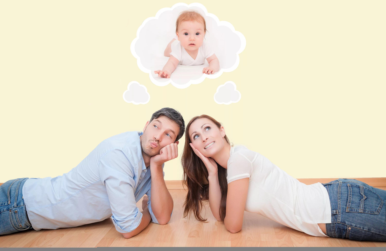 Как определить, пора ли заводить ребёнка